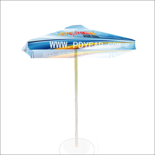 Custom 2.0 Square Umbrella-With Valance